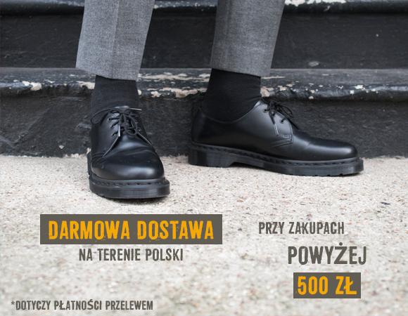 sklep internetowy ogromna zniżka nowy styl Sklep Martens - Dr. Martens - Glany Poznań - Martensy 1460
